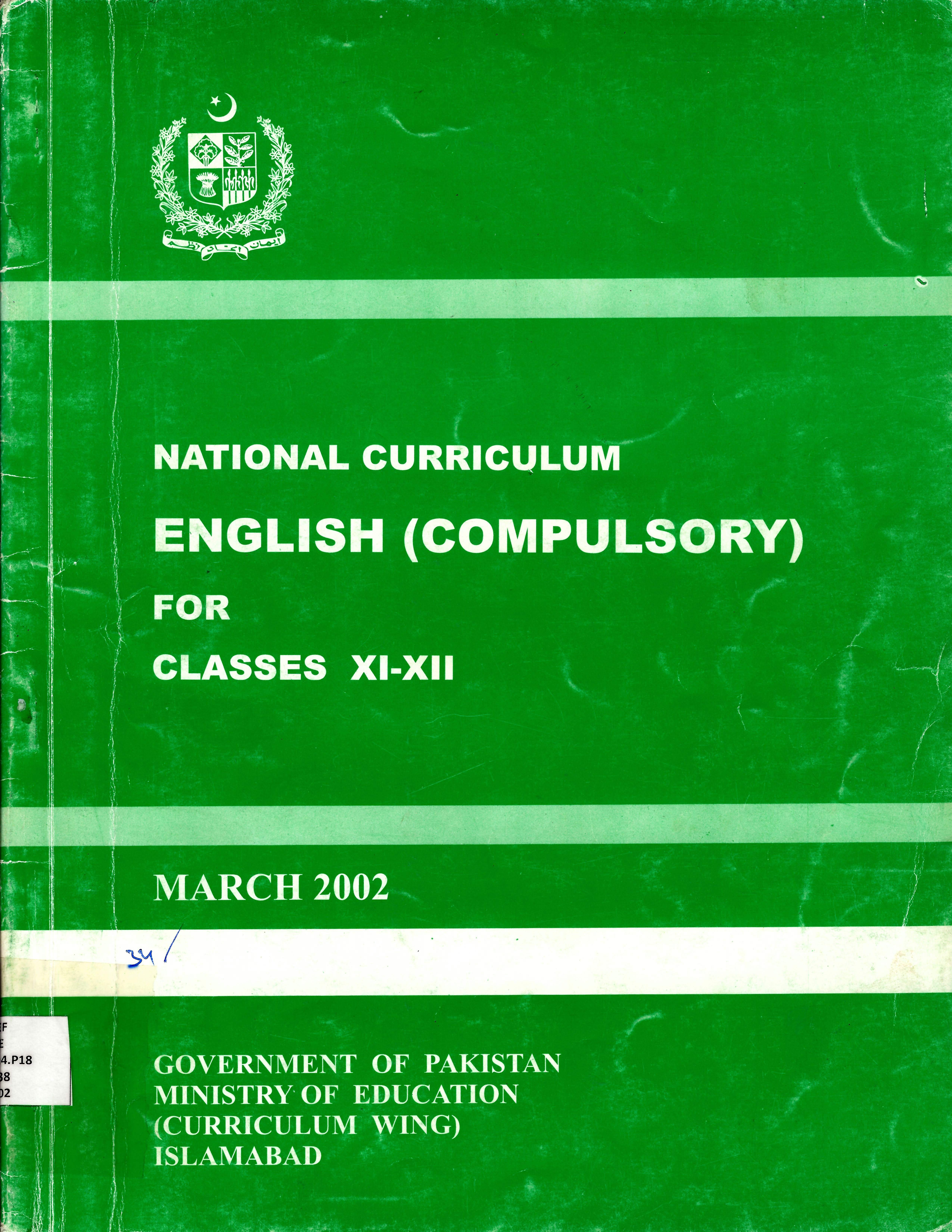 National Curriculum - IED-PK | Curriculum Studies - LibGuides at Aga