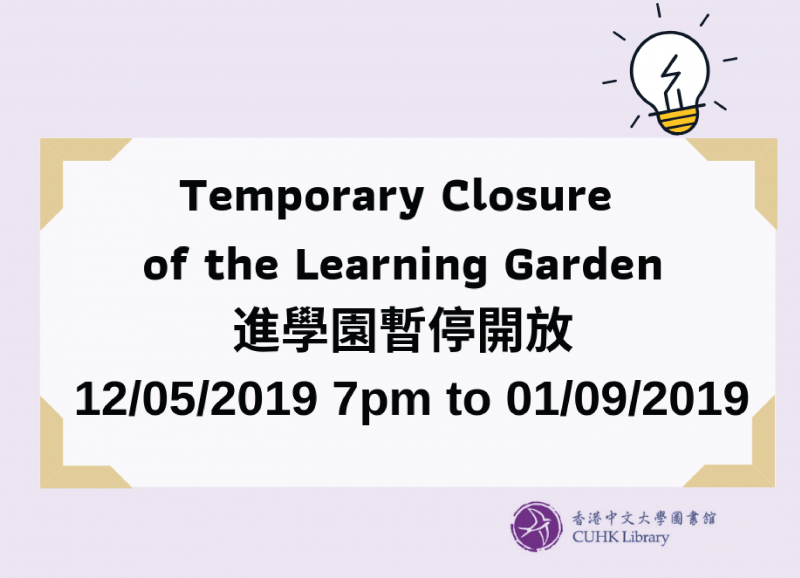 Temporary Closure of Learning Garden