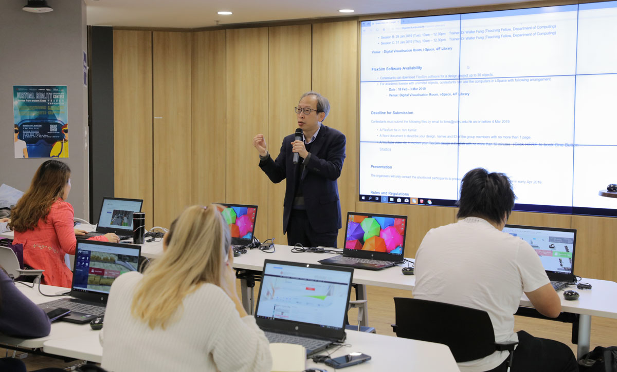 FlexSim and 3D Modeling Training Session by Dr Walter Fung