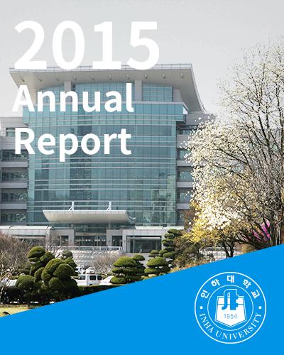 2015년 Annual Report
