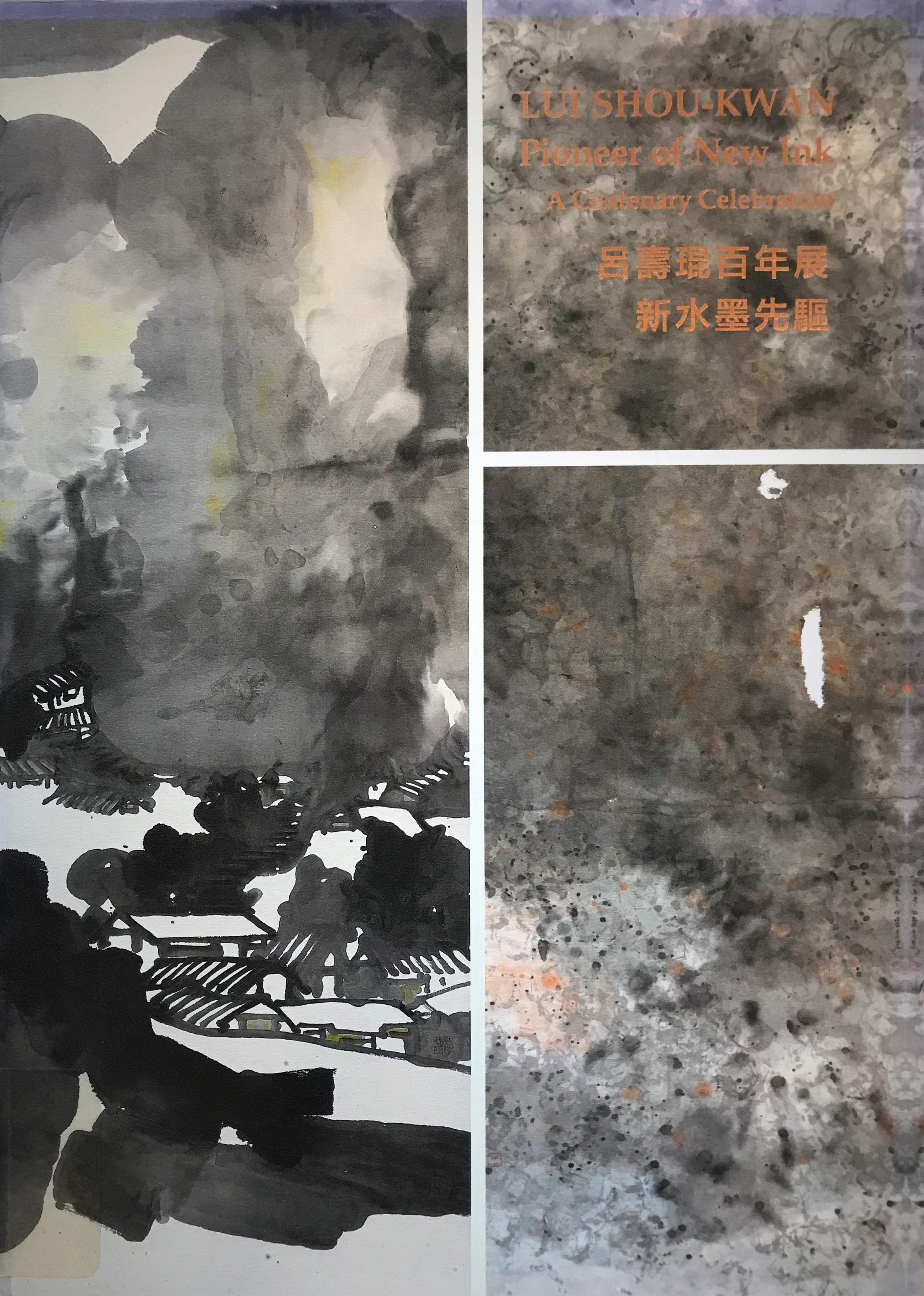 呂壽琨百年展 : 新水墨先驅 =  Lui Shou-Kwan, pioneer of New Ink : a centenary