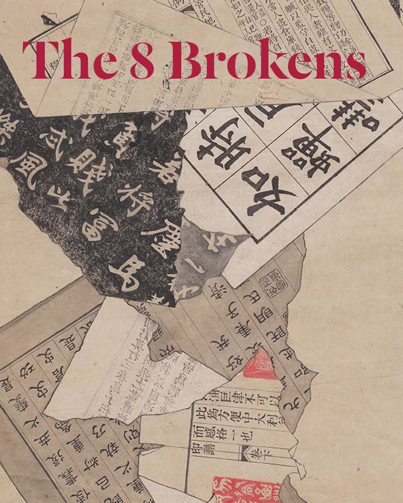 Design roots : culturally significant designs, products, and practicesThe 8 brokens : Chinese bapo painting