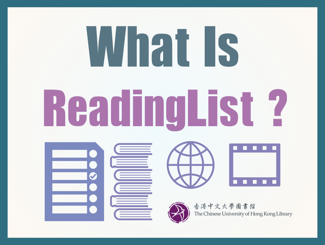 What is ReadingList?