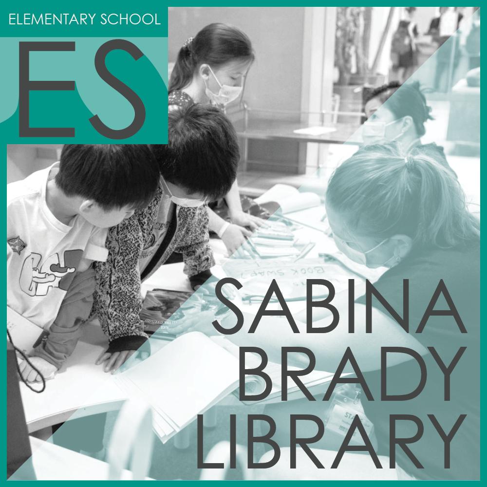 ES library