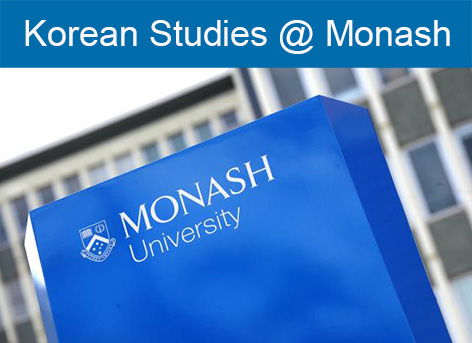 Korean Studies @ Monash
