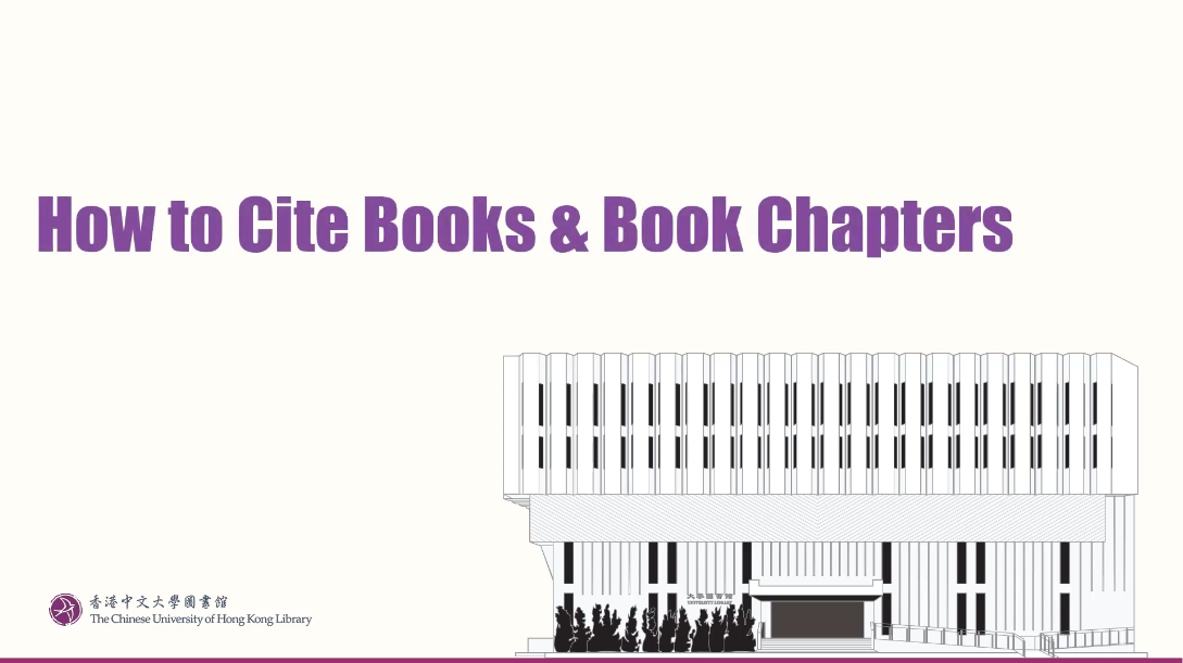 How to Cite Books and Chapters