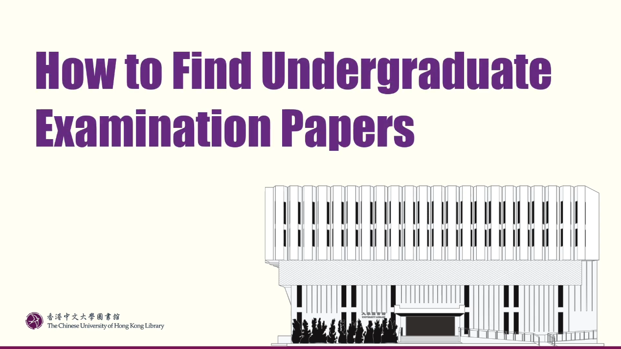 How to Find CUHK undergraduate Examination Papers