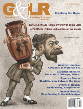 Cover image of the Gay & Lesbian Review