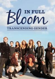 Cover image of the documentary film 'In full bloom transcending gender'