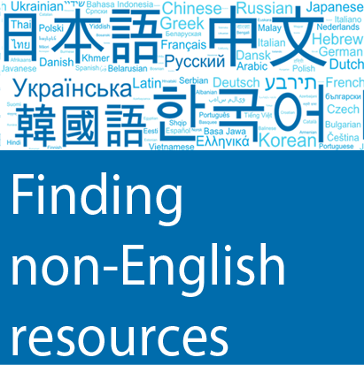 Finding non-English resources