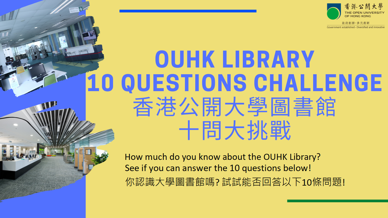 Library 10 Questions challenge