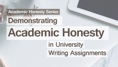 Academic Honesty Series