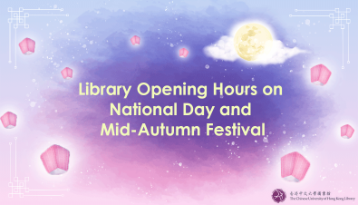 Library Opening Hours on National Day and Mid-Autumn Festival