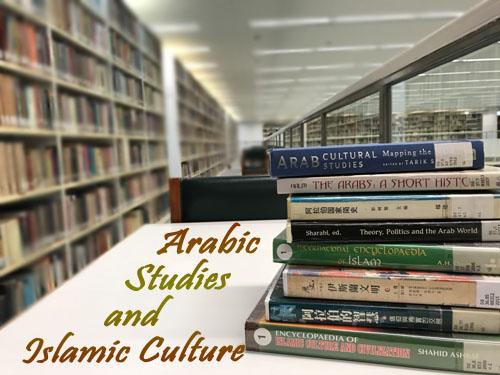 Arab Studies and Islamic Culture