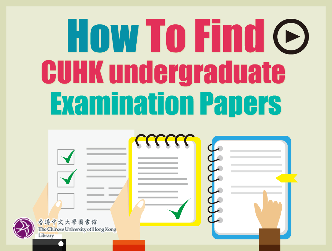 How to Find Undergraduate Examination Papers