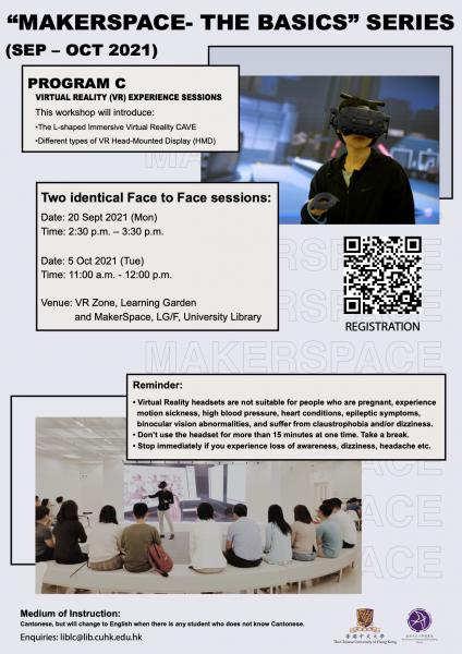 """""""MakerSpace- The Basics"""" Series : Program C: Virtual Reality (VR) Experience Sessions"""