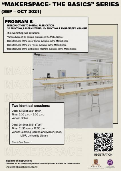 """""""MakerSpace- The Basics"""" Series : Program B: Introduction to Digital Fabrication : 3D Printing, Laser Cutting, UV Printing and Embroidery Machine"""