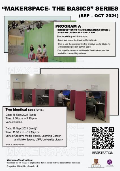 MakerSpace the Basic Series: Program A