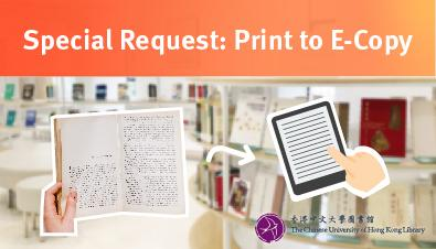 Special Request: Print to E-Copy