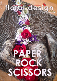 Cover thumbnail Paper, rock, scissors - view PDF issue