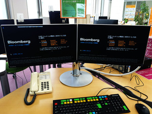 利用について - Bloomberg Profe...