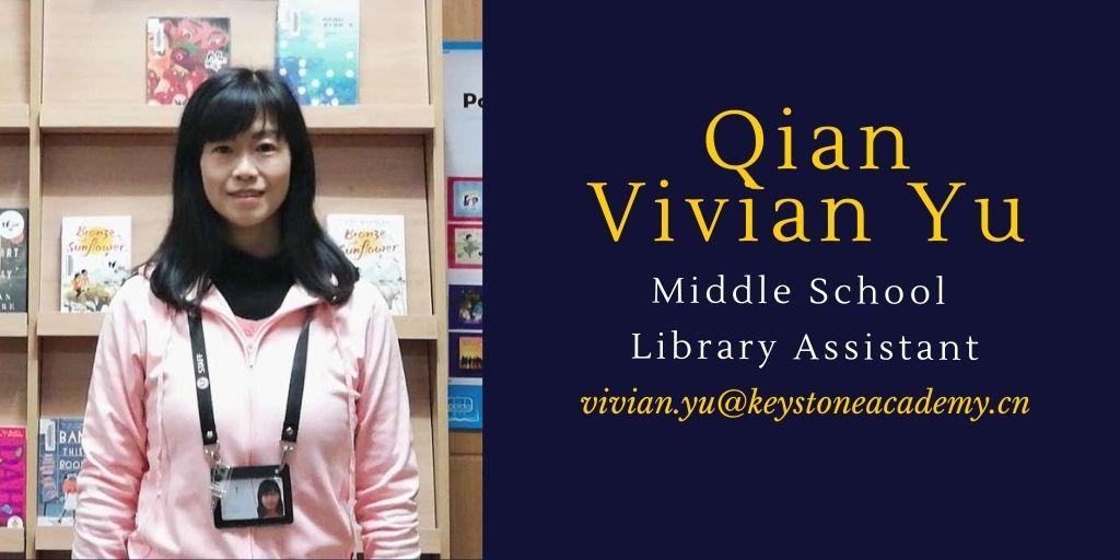 Qian Vivian Yu