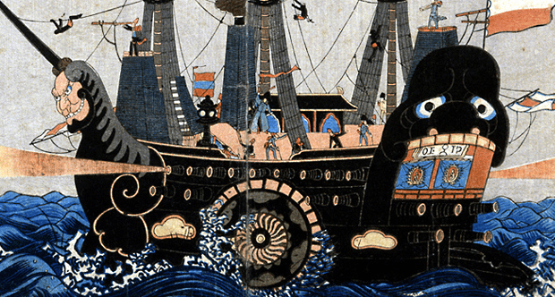 Black ships and the samurai (MIT, 2015)