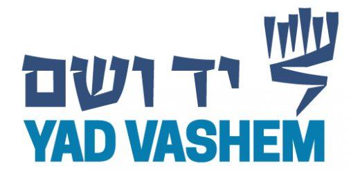 Yad Vashem: Holocaust Remembrance Center